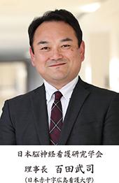 脳神経_理事長挨拶ページ.jpg